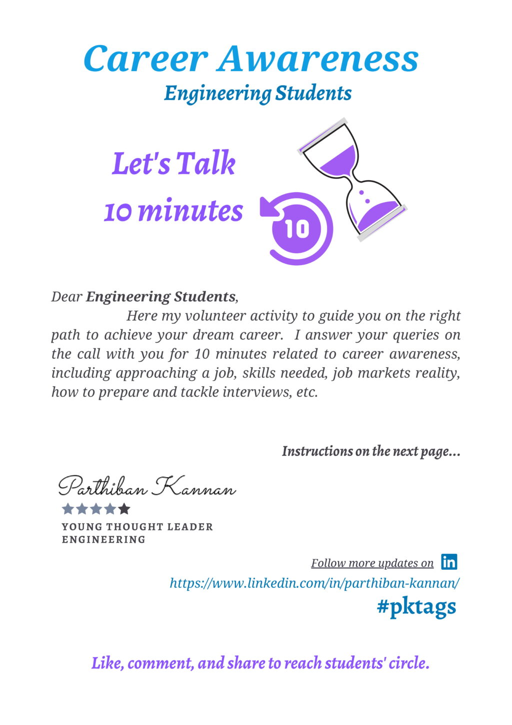 Lets talk 10 minutes by #pktags